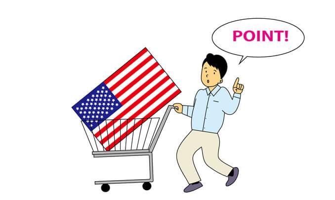 米国株の特徴と購入前に気をつけたいポイント