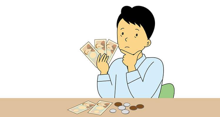 株式投資で損をしてしまう人ってどんな人?